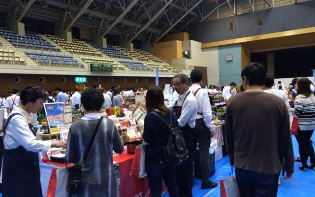 食の展示会 「収穫祭」