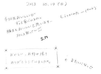 EPSON2009.JPG