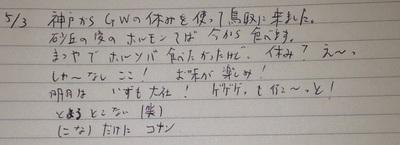 IMG_05562.jpg