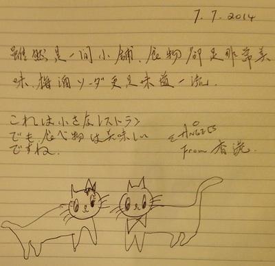 IMG_0614.JPG