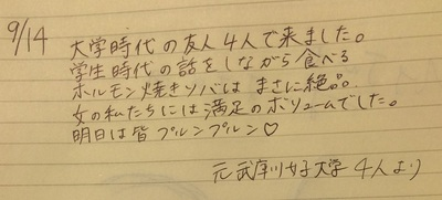 IMG_0798A.jpg