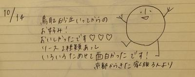 IMG_0798B.jpg