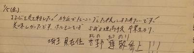 IMG_0799B.jpg