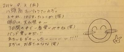 IMG_0802A.jpg