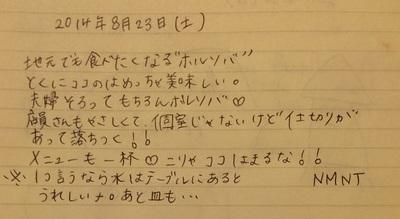 IMG_0804.JPG