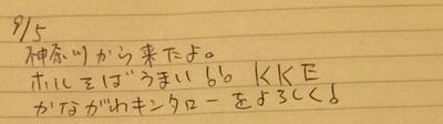 IMG_0805A.JPG