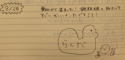 IMG_0812B.jpg