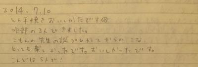 IMG_0816B.jpg