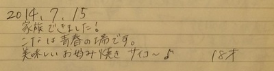IMG_0816C.jpg
