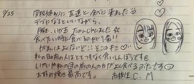 IMG_1024B.jpg