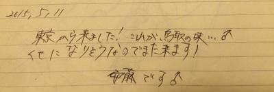 IMG_1426.JPG