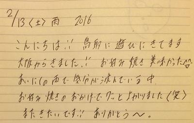 IMG_18111.jpg