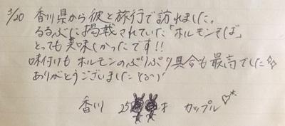 IMG_1867.jpg