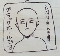 img_5440